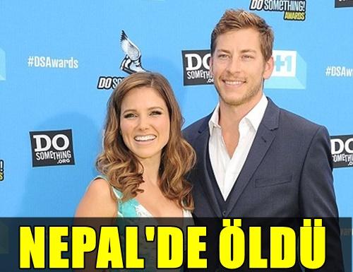 NEPAL'DE DEPREM YÜZÜNDEN ÖLEN BİNLERCE KİŞİ ARASINDA GOOGLE'IN YÖNETİCİSİNİNDE OLDUĞU AÇIKLANDI!..