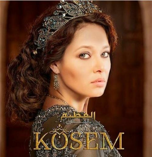 Αποτέλεσμα εικόνας για kosem sultan nurgul yesilcay