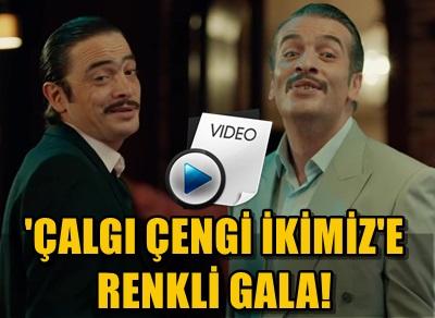 'ÇALGI ÇENGİ İKİMİZ' FİLMİNİN GALASINDA NELER YAŞANDI?..