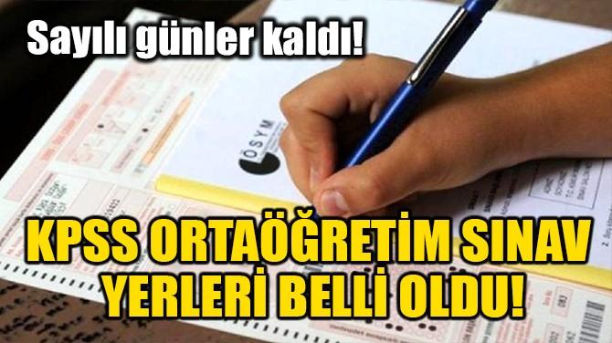 KPSS ORTAÖĞRETİM SINAV YERLERİ BELLİ OLDU!
