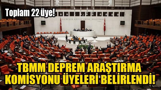 TBMM DEPREM ARAŞTIRMA KOMİSYONU ÜYELERİ BELİRLENDİ!