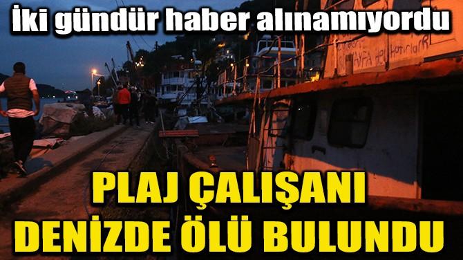 SARIYER'DE PLAJ ÇALIŞANI DENİZDE ÖLÜ BULUNDU!