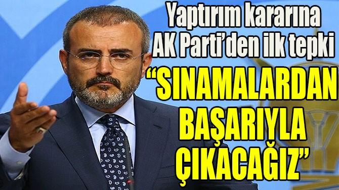 """""""SINAMALARDAN BAŞARIYLA ÇIKACAĞIZ"""""""