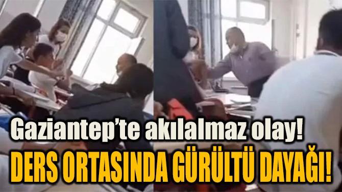 DERS ORTASINDA GÜRÜLTÜ DAYAĞI!