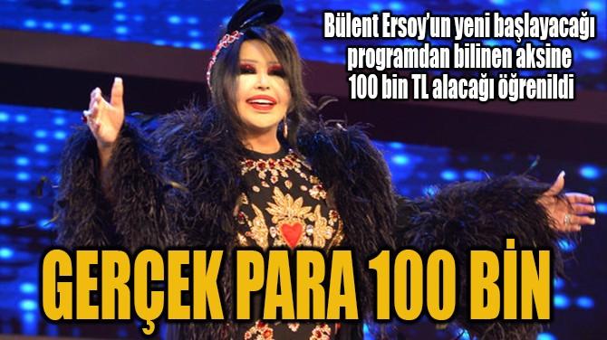 GERÇEK PARA 100 BİN