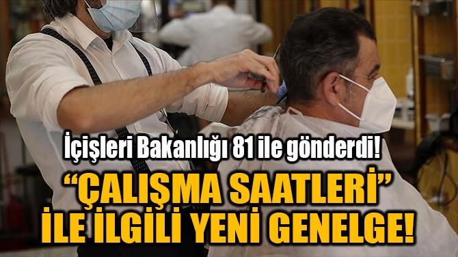 İÇİŞLERİ'NDEN ÇALIŞMA SAATLERİ  İLE İLGİLİ YENİ GENELGE!