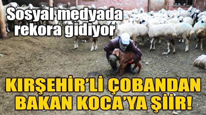 SAĞLIK BAKANI'NA ŞİİR YAZDI! SOSYAL MEDYADA REKORA GİDİYOR