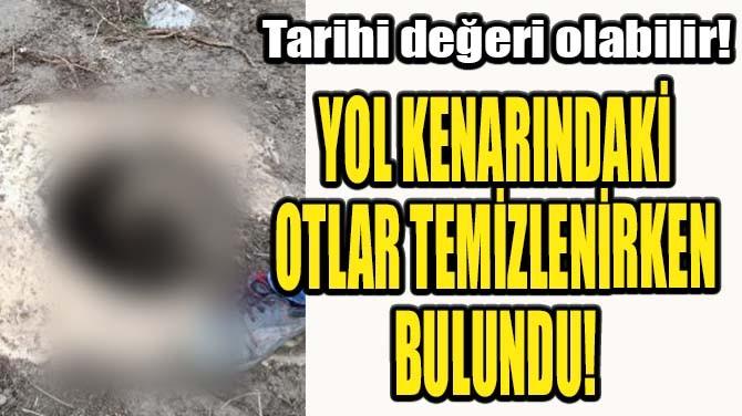 "İZMİR'DE BULUNAN ""KUYU"" KORUMAYA ALINDI"