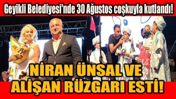 NİRAN ÜNSAL VE  ALİŞAN RÜZGARI ESTİ!