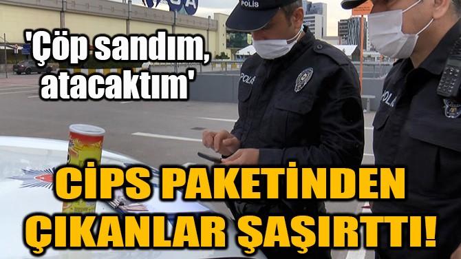 CİPS PAKETİNDEN ÇIKANLAR ŞAŞIRTTI!