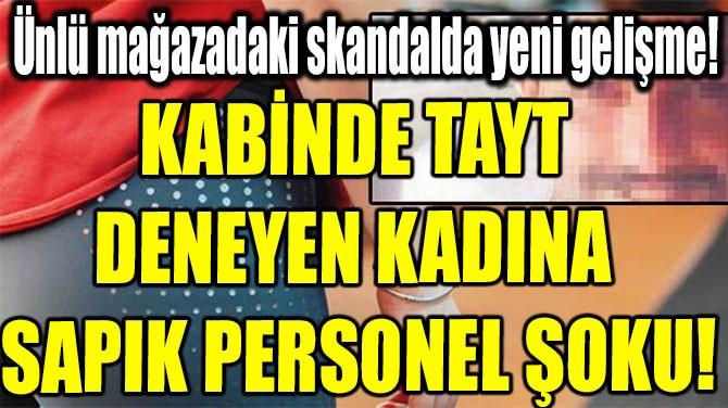KABİNDE TAYT DENEYEN KADINA  SAPIK PERSONEL ŞOKU!